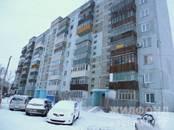 Квартиры,  Новосибирская область Обь, цена 1 650 000 рублей, Фото