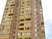 Квартиры,  Московская область Реутов, цена 5 570 000 рублей, Фото