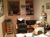 Офисы,  Москва Смоленская, цена 50 000 000 рублей, Фото