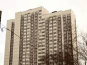 Квартиры,  Москва Строгино, цена 9 490 000 рублей, Фото