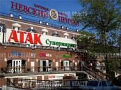 Здания и комплексы,  Москва Водный стадион, цена 282 333 рублей/мес., Фото