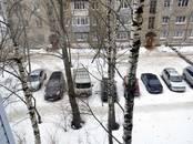 Квартиры,  Ярославская область Рыбинск, цена 1 370 000 рублей, Фото