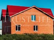 Дома, хозяйства,  Московская область Ленинский район, цена 2 590 000 рублей, Фото
