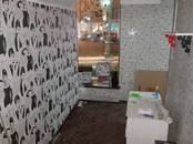Офисы,  Москва Маяковская, цена 190 000 рублей/мес., Фото