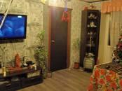 Квартиры,  Московская область Раменское, цена 3 350 000 рублей, Фото