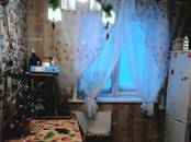Квартиры,  Новосибирская область Новосибирск, цена 2 770 000 рублей, Фото