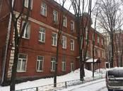 Здания и комплексы,  Москва Сокольники, цена 54 297 982 рублей, Фото