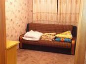 Квартиры,  Санкт-Петербург Московская, цена 33 000 рублей/мес., Фото
