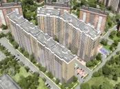 Квартиры,  Краснодарский край Краснодар, цена 1 615 770 рублей, Фото