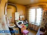 Квартиры,  Московская область Пушкино, цена 3 770 000 рублей, Фото