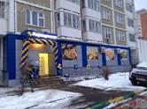 Квартиры,  Москва Алтуфьево, цена 6 055 000 рублей, Фото