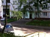 Квартиры,  Москва Коньково, цена 7 000 000 рублей, Фото