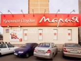 Здания и комплексы,  Москва Свиблово, цена 130 000 143 рублей, Фото