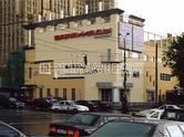 Здания и комплексы,  Москва Баррикадная, цена 877 000 460 рублей, Фото