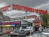 Здания и комплексы,  Москва Другое, цена 4 999 993 500 рублей, Фото