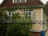 Дачи и огороды,  Московская область Ленинградское ш., цена 2 250 000 рублей, Фото