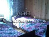 Дома, хозяйства,  Московская область Калужское ш., цена 6 900 000 рублей, Фото