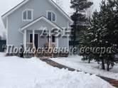 Дачи и огороды,  Московская область Химки, цена 8 500 000 рублей, Фото