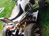 Квадроциклы Suzuki, цена 95 000 рублей, Фото