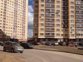 Квартиры,  Московская область Раменское, цена 6 000 000 рублей, Фото