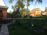 Дачи и огороды,  Московская область Можайск, цена 2 100 000 рублей, Фото