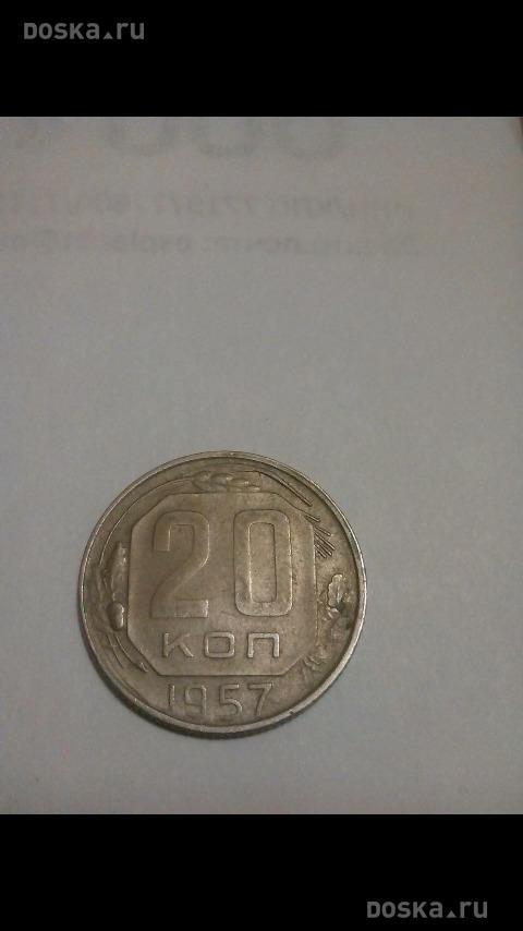 Moneta ru скачать
