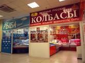 Здания и комплексы,  Москва Бибирево, цена 489 953 423 рублей, Фото