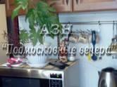 Квартиры,  Московская область Обухово, цена 2 800 000 рублей, Фото