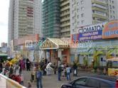 Здания и комплексы,  Москва Беляево, цена 499 999 080 рублей, Фото