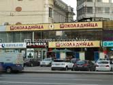 Здания и комплексы,  Москва Арбатская, цена 533 159 285 рублей, Фото