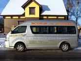 Перевозка грузов и людей,  Пассажирские перевозки Автобусы, цена 5 000 рублей, Фото