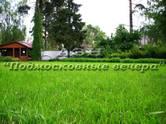 Дома, хозяйства,  Московская область Ярославское ш., цена 31 000 000 рублей, Фото