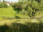 Земля и участки,  Московская область Симферопольское ш., цена 1 550 000 рублей, Фото