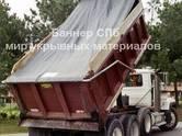 Запчасти и аксессуары,  Другие марки Другие запчасти, цена 600 рублей, Фото