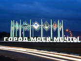 Земля и участки,  Краснодарский край Геленджик, цена 36 000 000 рублей, Фото