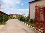 Дома, хозяйства Крым, цена 13 200 000 рублей, Фото