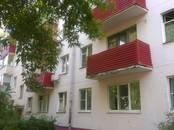 Квартиры,  Московская область Раменское, цена 3 220 000 рублей, Фото
