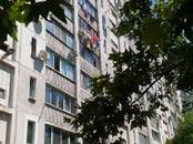 Квартиры Крым, цена 3 450 000 рублей, Фото
