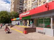 Здания и комплексы,  Москва Печатники, цена 334 891 604 рублей, Фото