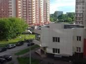 Квартиры,  Московская область Подольск, цена 3 330 000 рублей, Фото