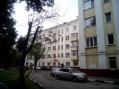 Квартиры,  Московская область Подольск, цена 960 000 рублей, Фото