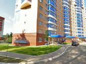 Офисы,  Московская область Красногорск, цена 11 900 000 рублей, Фото