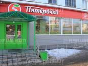 Здания и комплексы,  Москва Другое, цена 139 637 000 рублей, Фото