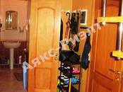 Квартиры,  Краснодарский край Краснодар, цена 5 890 000 рублей, Фото