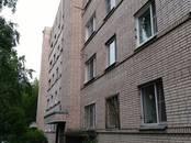 Квартиры,  Санкт-Петербург Другое, цена 4 700 000 рублей, Фото