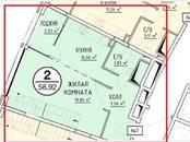Квартиры,  Московская область Королев, цена 3 835 020 рублей, Фото