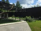 Дома, хозяйства,  Московская область Апрелевка, цена 17 000 000 рублей, Фото