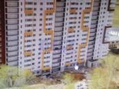 Квартиры,  Московская область Балашиха, цена 2 800 000 рублей, Фото