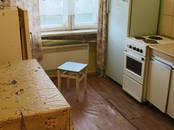 Квартиры,  Мурманская область Кировск, цена 18 000 рублей/мес., Фото