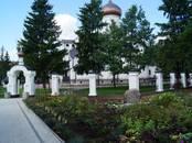 Квартиры,  Москва Теплый стан, цена 8 150 000 рублей, Фото